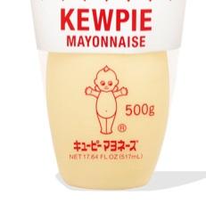 kewpie, the best mayonnaise 2020